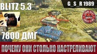 WoT Blitz -Секреты топовых боев- World of Tanks Blitz (WoTB)