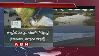 Bay of Bengal Depression to Bring Strong Winds, Rain to Tamil Nadu and Andhra Pradesh | ABN Telugu