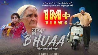BHUAA | Gurchet Chitarkar | Full Movie 2019