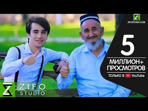 Михаил ва Бобои Файз - Очата бугу | Mihail & Boboi Fayz - Ochata bugu