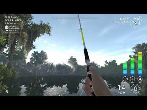 Fishing Planet - Гайд по фарму голубых сомов на Озере Кванчкин