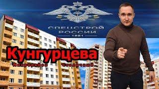 Видеообзор микрорайона Столичный