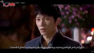 Secret OST mv _ Navi Feat. Kebee of Eluphant _ Incurable Disease _ Kurdish sub
