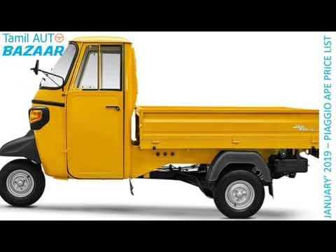 Piaggio Diesel Autorickshaw Ape City Launched Rs 1 80 Lakh