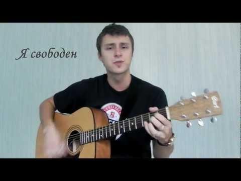 22 песни Арии за 8 минут на гитаре