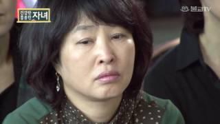 [서대산인 성담] 건강한자녀 훌륭한자녀 - 제10회 스승의 위력 - 2013. 11. 11