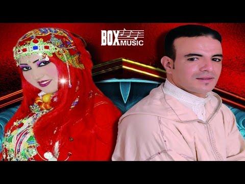 Bahija Et Omar Nferhe Ghassadi Album Complet