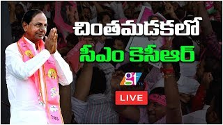 CM KCR Chintamadaka Village Tour Live    KCR Chief Minister Telangana   CM KCR   GT TV