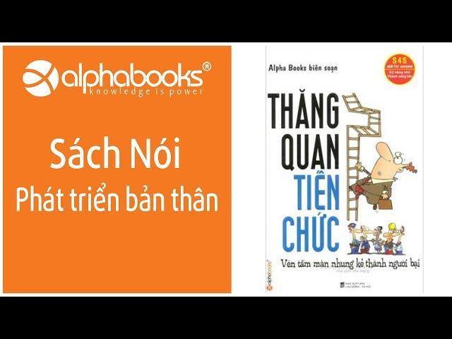 Thăng Quan Tiến Chức | Audiobooks Tiếng Việt | Thư Viện Sách Nói