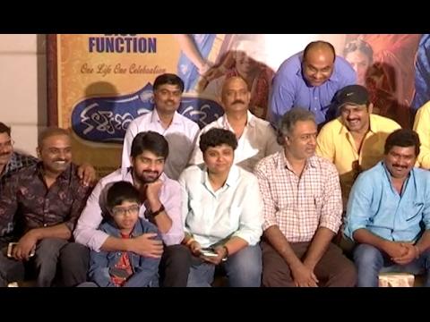 Kalyana Vaibhogame Platinum Disk Funtion