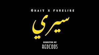 Ghait - Siri Ft Furelise (Official video)