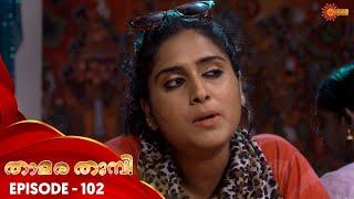 Thamara Thumbi - Episode 102   7th Nov 19   Surya TV Serial   Malayalam Serial