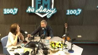 Андрей Усачев на радио «Фм-на Дону»
