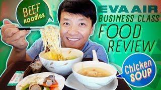 EVA Airline BUSINESS CLASS Review, New York to Bangkok Thailand