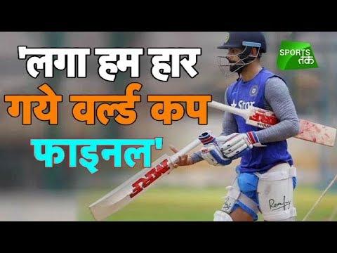Virat Reveals Big Secret | Sports Tak
