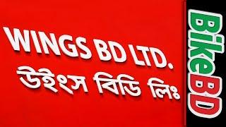 WingsBD-HondaMotorcycleShowroomInBangladesh