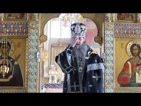 Великий Вторник. Проповедь митрополита Даниила.