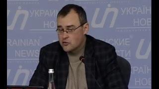 """Пресс-конференция: """"Захват Медиа Холдинга Вести Украина: что дальше?"""""""