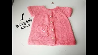 Knitting baby sweater / cardigan step by step. Part1