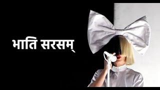 Cheap Thrills -  Sanskrit Version