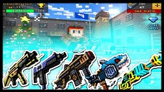 Top 5 FREE Weapons that are FREE in Pixel Gun 3D