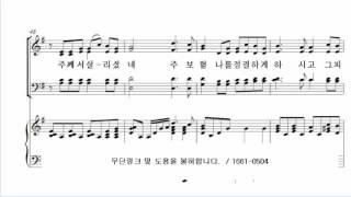 [15. 그 십자가에서] 진선미_안산시립합창단