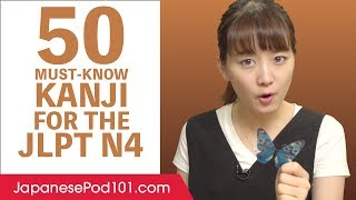 jlpt n4 kanji list - TH-Clip