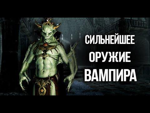 Герои меча и магии 3 дыхание смерти персонажи