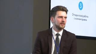 КИНЗА 2014 - 2 день - Роман Ширяев (официальное видео)