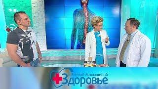 Здоровье. Выпуск от 19.05.2019
