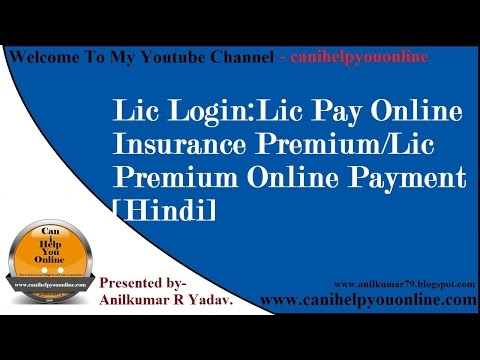 Download Lic Login:Lic Pay Online Insurance Premium/Lic Premium Online Payment [Hindi] Mp4 HD Video and MP3