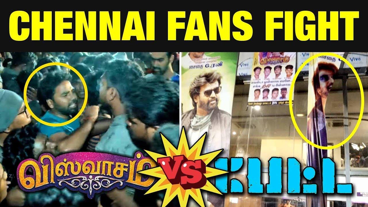 Rajini & Ajith Fans Fight at Rohini Theatre | Viswasam vs Petta | FDFS Show
