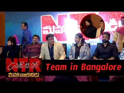 ntr-katha-nayakudu-movie-team-in-bangalore