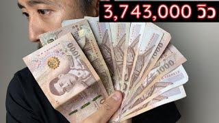 มีเงิน 10,000 ลงทุนอะไรดี (ทำเองได้จริง ไม่เสี่ยง ผลตอบแทนดี)