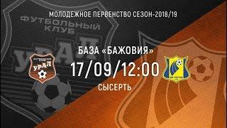 Прямая трансляция матча «Урал-M» - «Ростов-М»