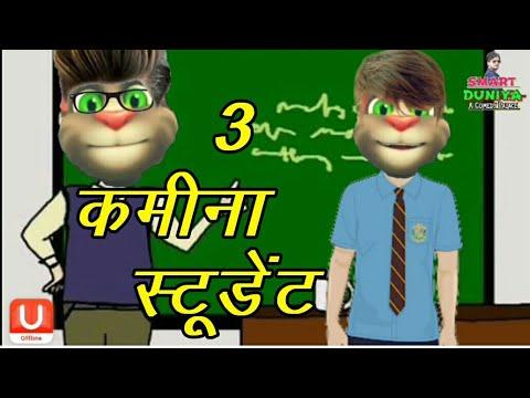 Download smart duniya 3gp  mp4 | WapHood Com