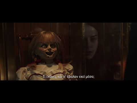 ANNABELLE COMES HOME - OfficialTrailer