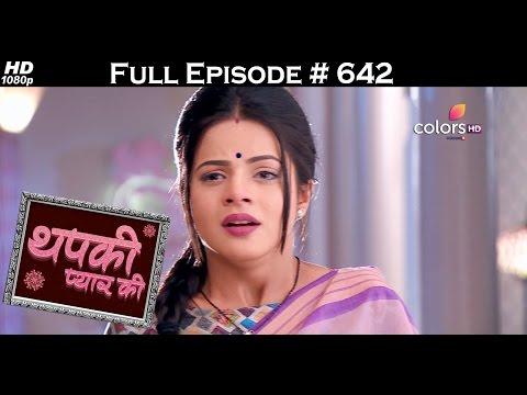 Thapki Pyar Ki - 27th April 2017 - थपकी प्यार की - Full Episode HD
