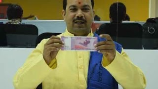 2000 Note Will Change Indias Future Says Astrology Oneindia News