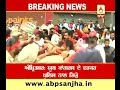 Youth Congress workers' clash with police  in Amritsar, Punjab