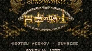 SNESSDGundamRPG2Act1Part1of3SDガンダム外伝2円卓の騎士春の章
