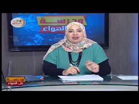 علوم لغات 1 إعدادي حلقة 5 ( matter construction ) أ إيمان عبد الجواد 02-10-2019