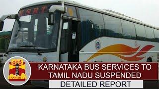 Karnataka Bus Services To Tamil Nadu Suspended  Detailed Report  Thanthi TV