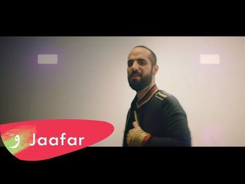 Jaafar - Gheir Ay Leila [Official Music Video] (2018) / جعفر - غير اي ليلة