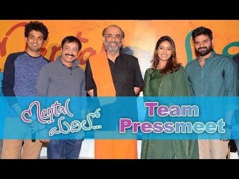 Mental Madilo Movie Team Pressmeet