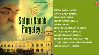 Satguru Nanak Pargateya, Best Gurunanak Bhajans Punjabi I Full Audio Songs Juke Box - Download this Video in MP3, M4A, WEBM, MP4, 3GP