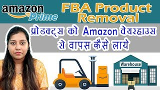 How to Remove Product from Amazon FBA | Amazon FBA Product Removal Order Tutorial