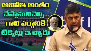 CM Chandrababu speaks to Media over No-Confidence Motion in Parliament | Part 1 | Kholo.pk