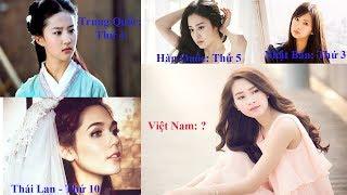 Ngạc Nhiên Với Thứ Hạng Việt Nam: Top 10 Nước Có Con Gái đẹp Tự Nhiên Nhất Châu Á