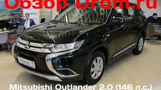 Mitsubishi Outlander 2017 2.0 (146 л.с.) CVT 2WD Inform - видеообзор